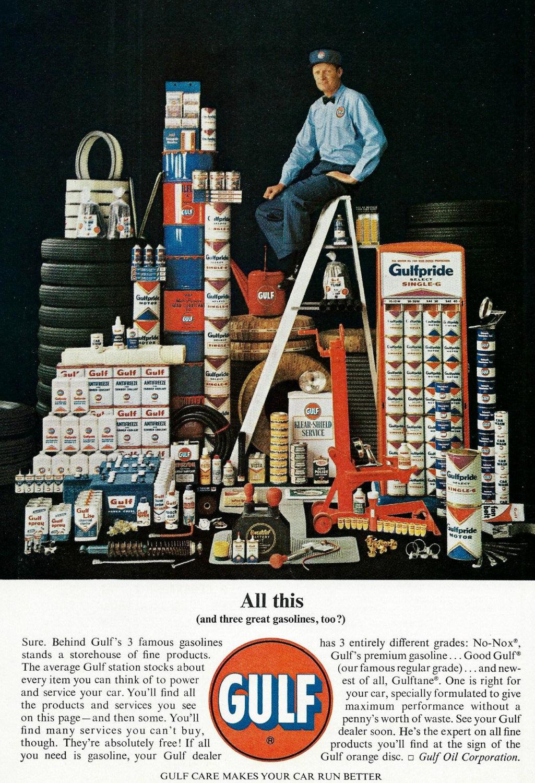 Vintage Gulf Ads