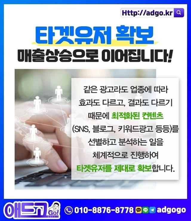 공단2동사이트광고