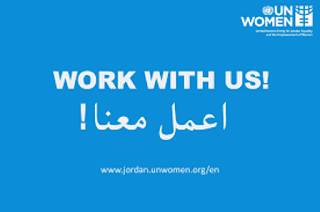 وظائف  UNWomen