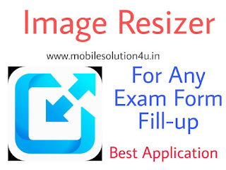 Image Resizer Online Best Application For Android | Fast and Easy to Use | Any Government Job Exam Form Fill Up | Best Application