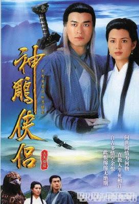 Thần Điêu Đại Hiệp - Return Of The Condor Heroes (1995)