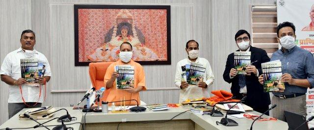 """मुख्यमंत्री योगी ने वर्चुअल माध्यम से """"वन्य प्राणि सप्ताह-2020"""" का समापन किया, इस अवसर पर जटायु (गिद्ध) संरक्षण केन्द्र का शिलान्यास किया"""