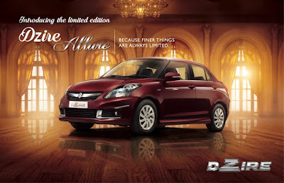 2017 Maruti Suzuki Swift Dzire Allure Limited Edition exterior image