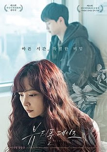 Beautiful Days (2018) Subtitle Indonesia Full Movie