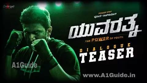 Yuvarathnaa (2020) Movie | Star Cast, Crews | Kannada Full Movie