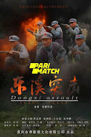 Dongxi Assault 2020 Dual Audio Hindi [Fan Dubbed] 720p HDRip