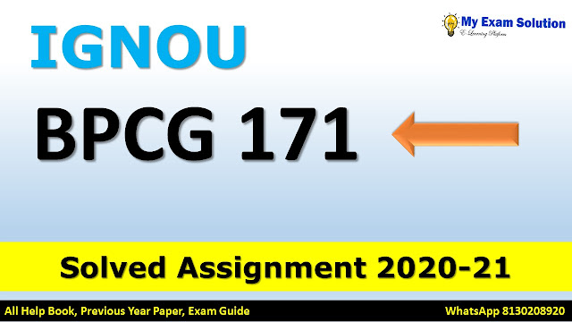bpcg 171 assignment 2020-21 pdf, bpcg-171 assignment 2020 in hindi, bpcg 172 assignment 2020, bsog 171 assignment 2020, bpcg 171 assignment 2021, bevae 181 solved assignment 2020-21 hindi, bpag-171 assignment 2020 pdf, bevae 181 solved assignment 2020-21 free