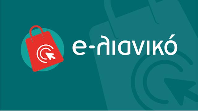 Anveto Marketers, το επόμενο βήμα στην ανάπτυξη της επιχείρησης σου