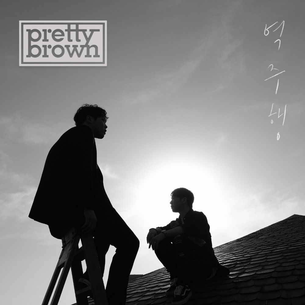 Pretty Brown – Back To You – Single