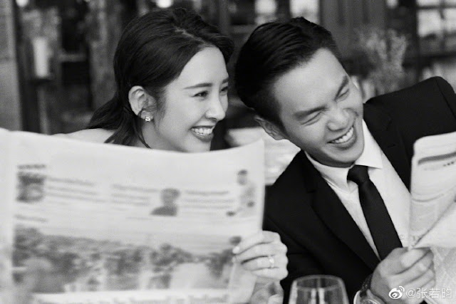 Zhang Ruoyun Tina Tang Yixin wedding photos