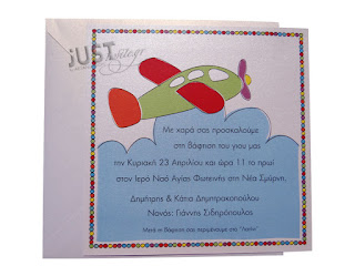 Baptism invitations with airplane