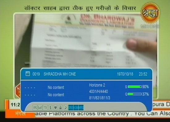 MH One Shraddha Live Vaishno Devi Aarati Darshan