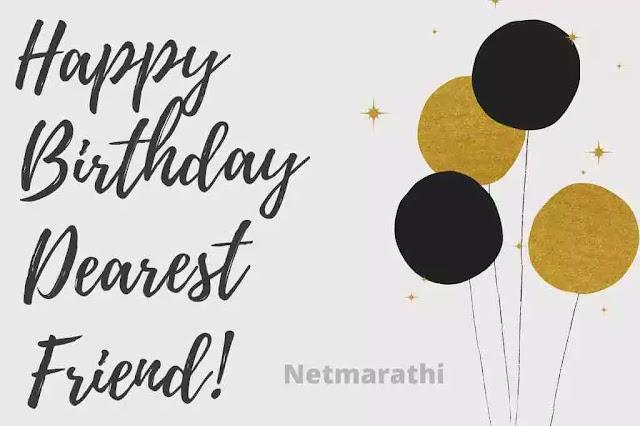 Birthday-Wishes-Marathi