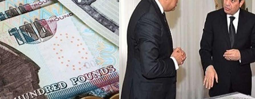 """عاجل ورسمياً بالمستندات"""" 750 جنيه لجميع الموظفين العاملين بهذه الجهات الحكومية والصرف فوراً"""