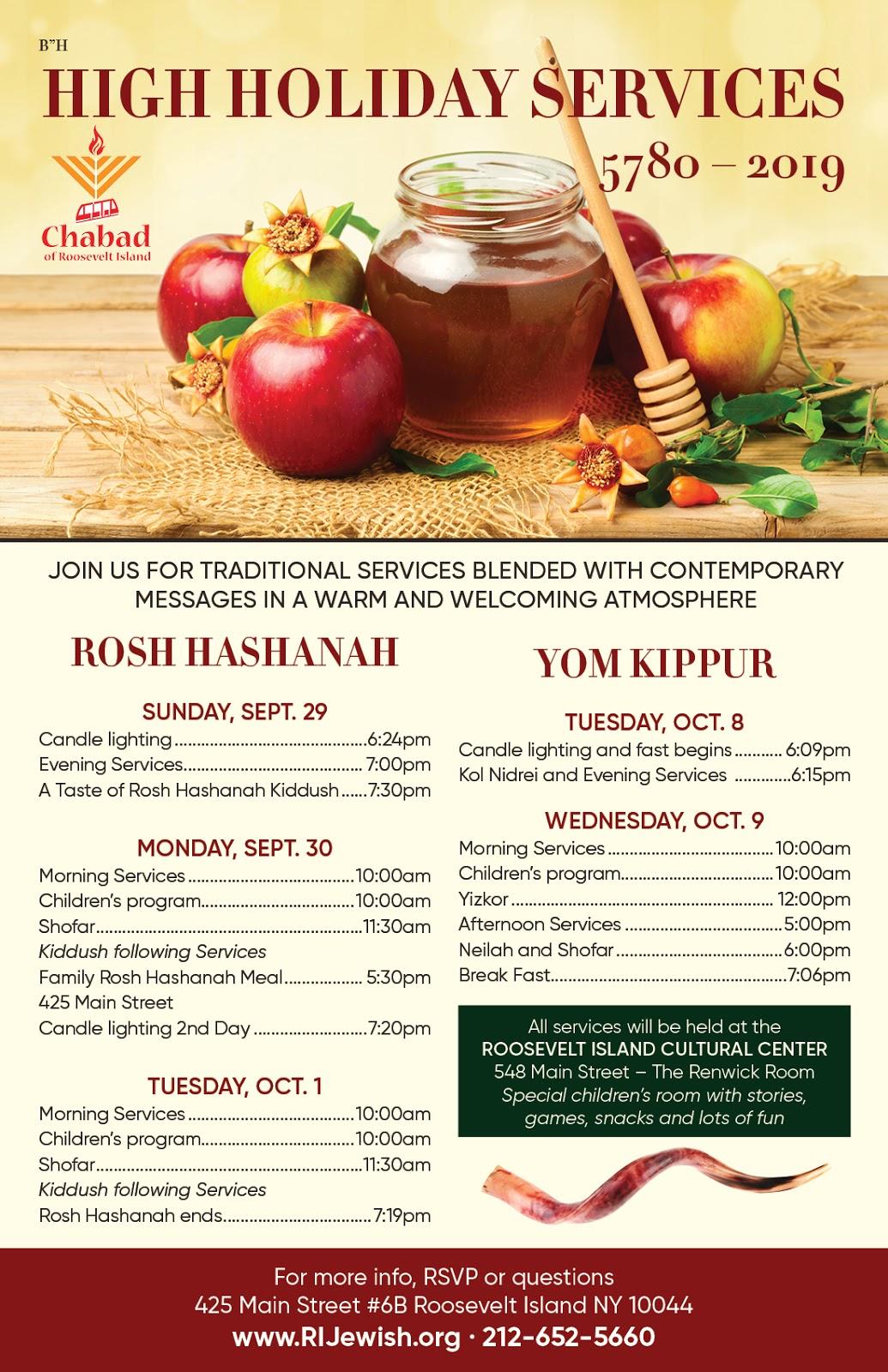 Roosevelt Islander Online Chabad Of Island Rosh