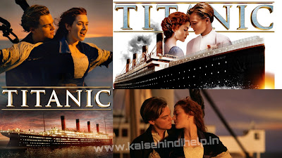 Titanic Full Movie In Hindi Download Full HD 1080p  [2020 110% sure and Free]