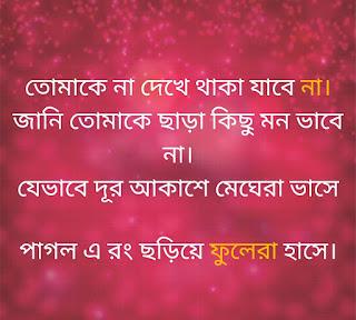 Tumi Sudhu Amar Lyrics