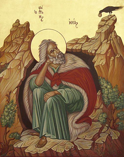 Αποτέλεσμα εικόνας για ο προφήτης Ηλίας