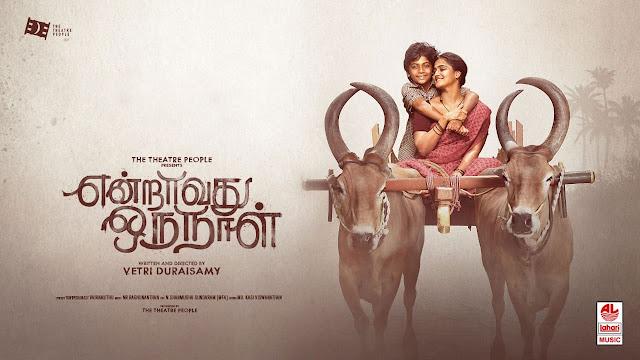 Endraavathu Oru Naal Tamil movie, www.filmy2day.com