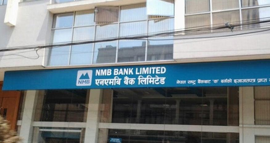 NMB bank ltd