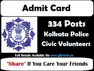 Kolkata Police Civic Volunteers Admit Card