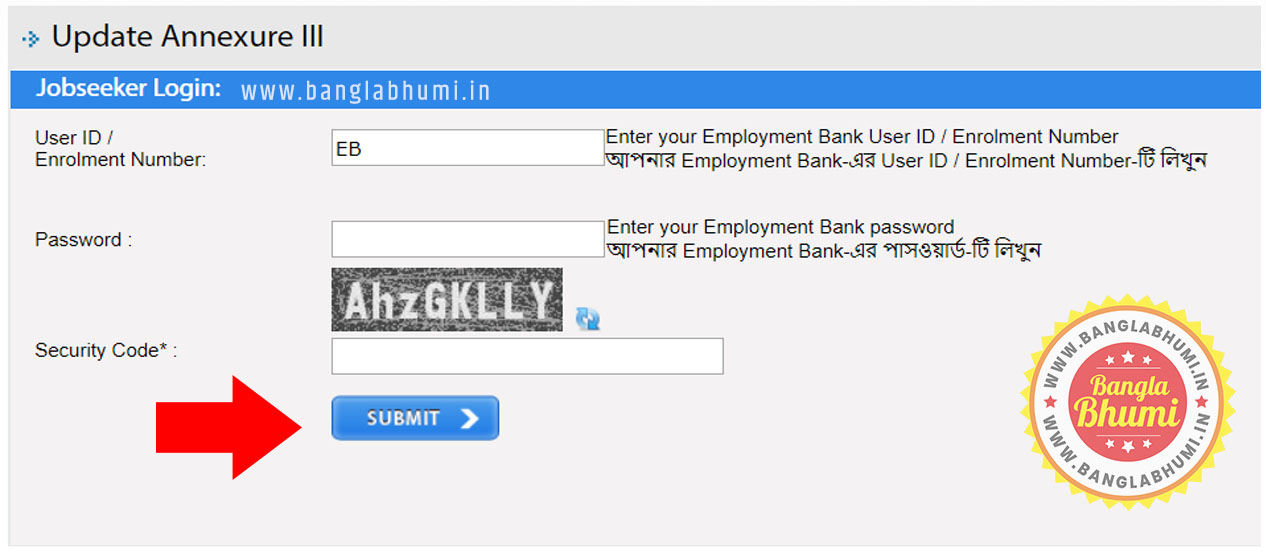 How to Update Annexure-III Employment Bank West Bengal - Step 2