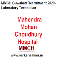 MMCH Guwahati Recruitment 2020- Laboratory Technician