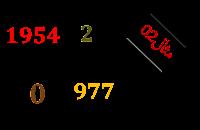 قاسم عدد طبيعي-الدرس الأول للسنة الرابعة متوسط - دروس السنة الرابعة متوسط