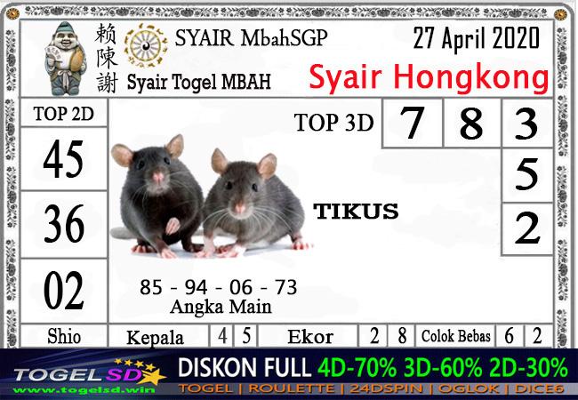 Prediksi HK 27 April 2020 - Syair Mbah HK