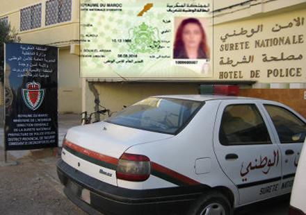 دائرة أولاد برحيل .. المواطنون يطالبون بإجراءات تسهيلية لاستخراج البطاقة الوطنية