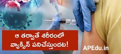 Coronavirus Vaccine will work after 45days