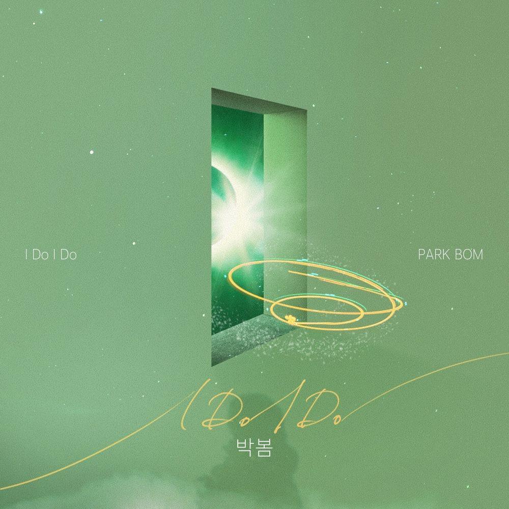 Park Bom – Perfume OST Part.8