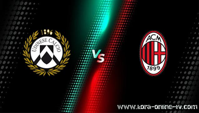 مشاهدة مباراة ميلان وأودينيزي بث مباشر بتاريخ الدوري الايطالي