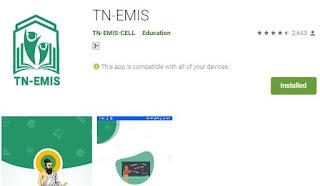 TN - EMIS App updated Link 0.0.17...
