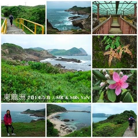 殷師奶與大爺的生活: 香港東龍島半天遊
