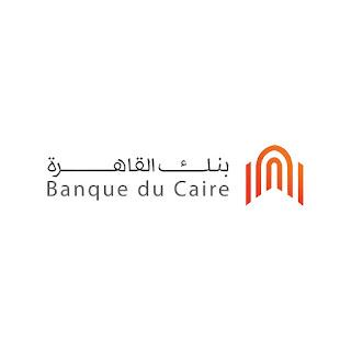ما تعرف عن بنك القاهرة ؟