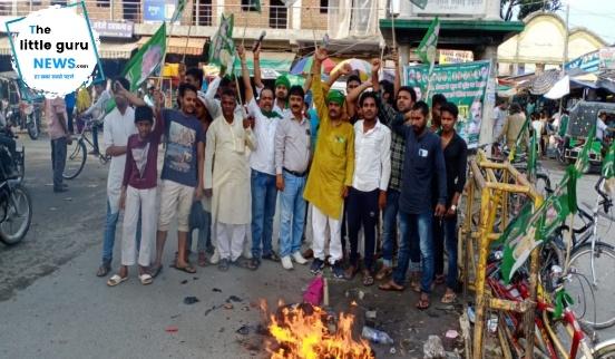 Motihari RJD Leader Pappu Sahani