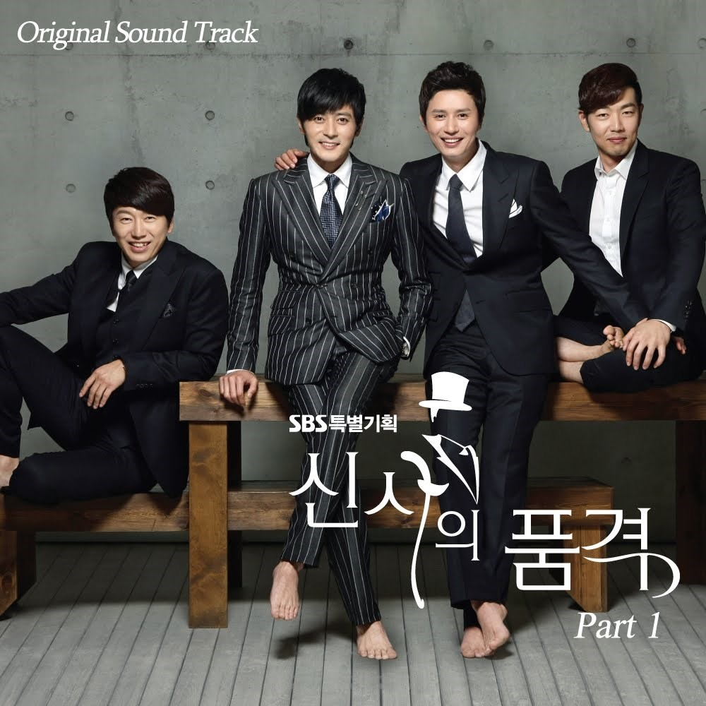 mp3 ost a gentlemans dignity saranghae