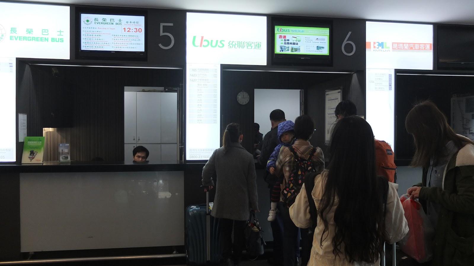 竹仔的天馬行空旅程: [交通] 機場705公車路線:接駁桃園機場------高鐵桃園站