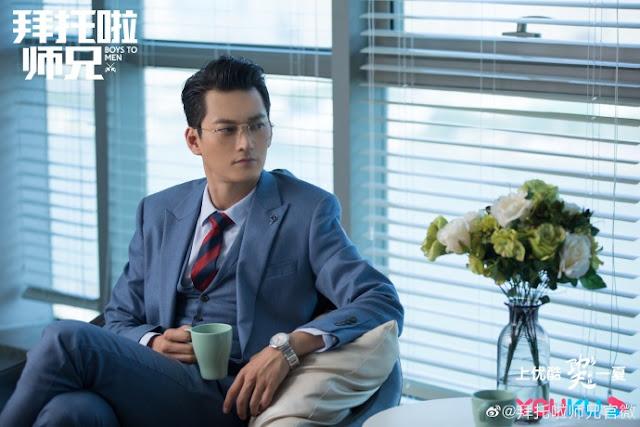 Boys to Men fencing drama Liu Shuailiang