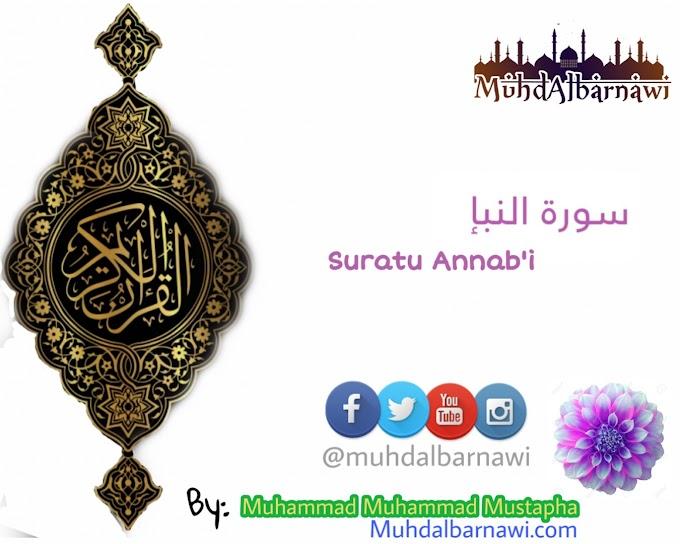 Suratu An-Naba'i  سورة النبإ | Muhammad Muhammad Mustapha