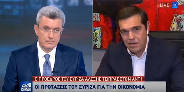 Αλέξης Τσίπρας: Γενναία μέτρα τώρα και ζεστό χρήμα στην αγορά, για να αποφύγουμε την μεγάλη ύφεση – VIDEO