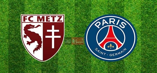 مشاهدة مباراة باريس سان جيرمان وميتز بث مباشر اليوم 16-9-2020