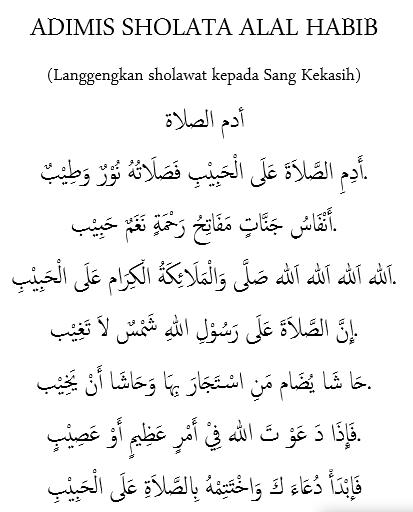 """Teks Lirik Sholawat """"Adimissholata 'Alal Habib"""" Lengkap, Arab Latin dan Artinya"""