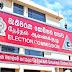தேர்தல்கள் ஆணைக்குழுவில் முக்கிய சந்திப்பு!
