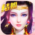 Tải game 天生不凡 Thiên Sinh Bất Phàm Free Tool GM +999999999 KNB - Game Trung Quốc hay