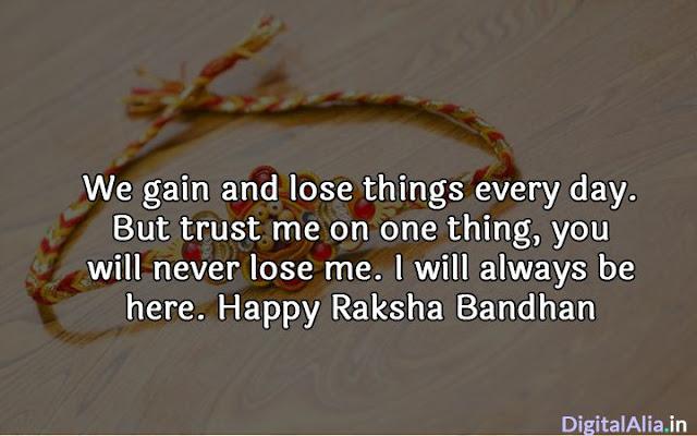 raksha bandhan funny sms