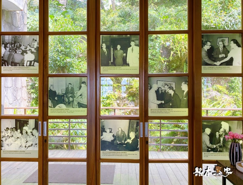 草山行館-先總統蔣中正總統官邸原日本皇太子來台視察居所