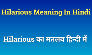 Hilarious Meaning In Hindi