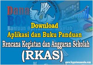 Aplikasi dan Buku Panduan RKAS Terbaru 2018